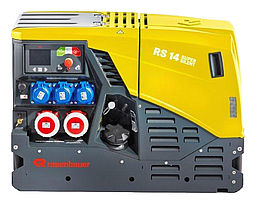Power generator most quiet - Rosenbauer