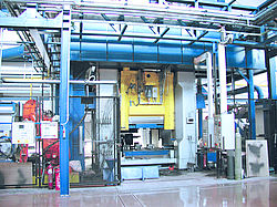Bharat forge aluminiumtechnik gmbh & co. kg